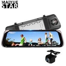 Maiyue star 10 Full HD 1080P Dash Cam double lentille enregistreur rétroviseur voiture DVR Vision nocturne écran tactile g-sensor caméra
