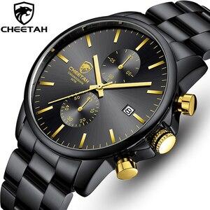 Часы наручные CHEETAH Мужские кварцевые, Брендовые спортивные с хронографом, из нержавеющей стали, чёрные золотые