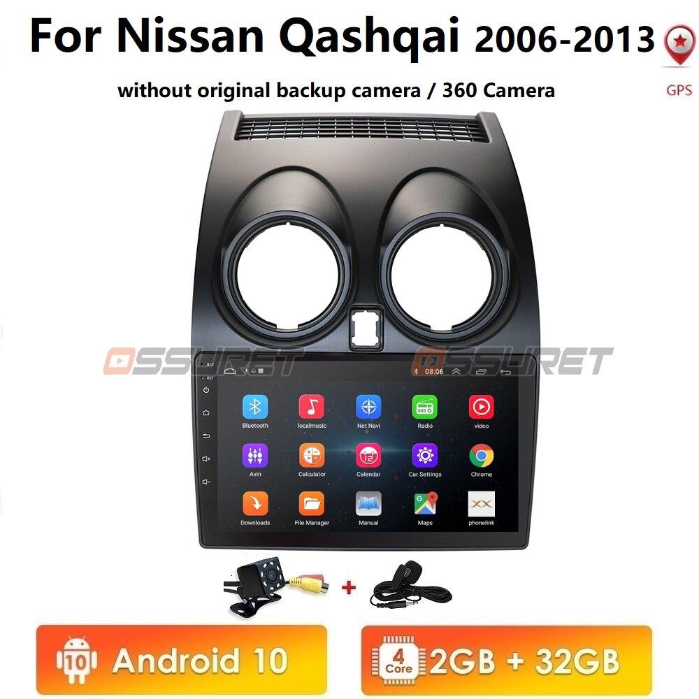 Новинка! Android 10 HD1080P 2.5D CarPlay Car Radio Multimidia видео плеер GPS для Nissan Qashqai 1 J10 2006-2013 2 din без dvd WIFI