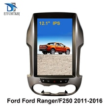 Car GPS Navigation For Ford Ranger/F250 2011-2016 12.1