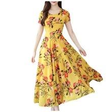 Vestido elegante das mulheres do vintage manga curta estampado floral plus size vestidos feminino praia festa de verão longo maxi vestido sukienk # lr4