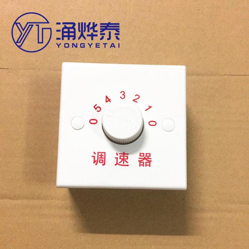 Универсальное Управление скоростью потолочного вентилятора YYT, переключатель контроля скорости верхнего вентилятора, пятипозиционный переключатель электрического вентилятора