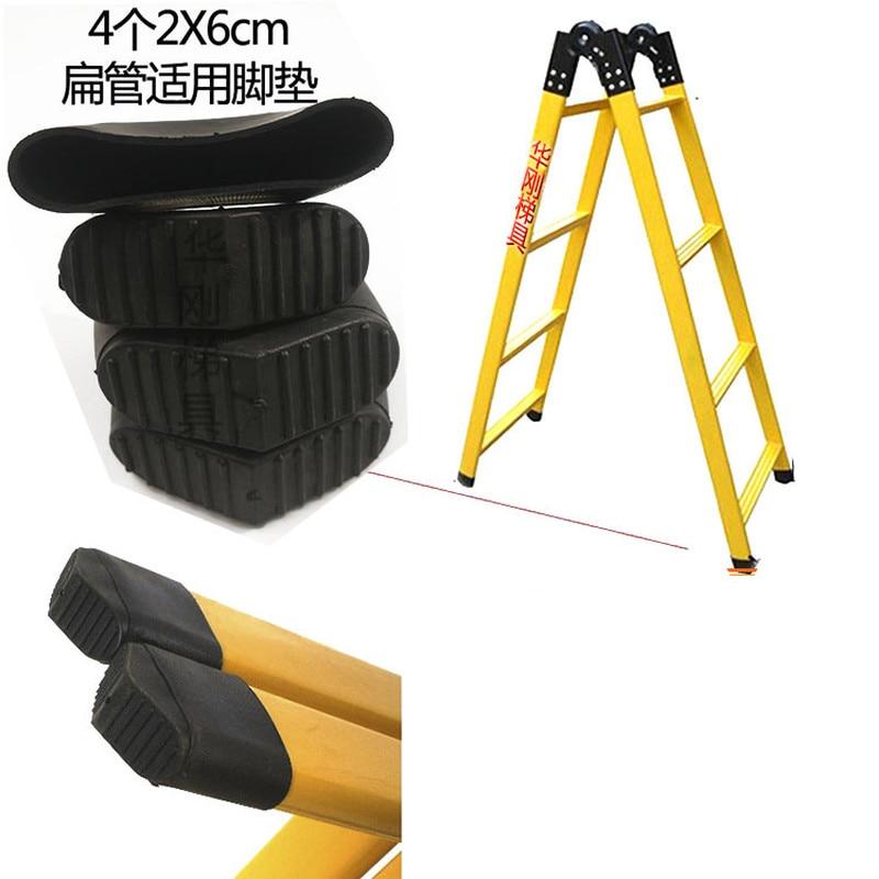 4pcs Non-slip Aluminum ladder leg caps Rubber oval horizontal pipe plugs Floor Protector pads Table Foot dust Cover Socks