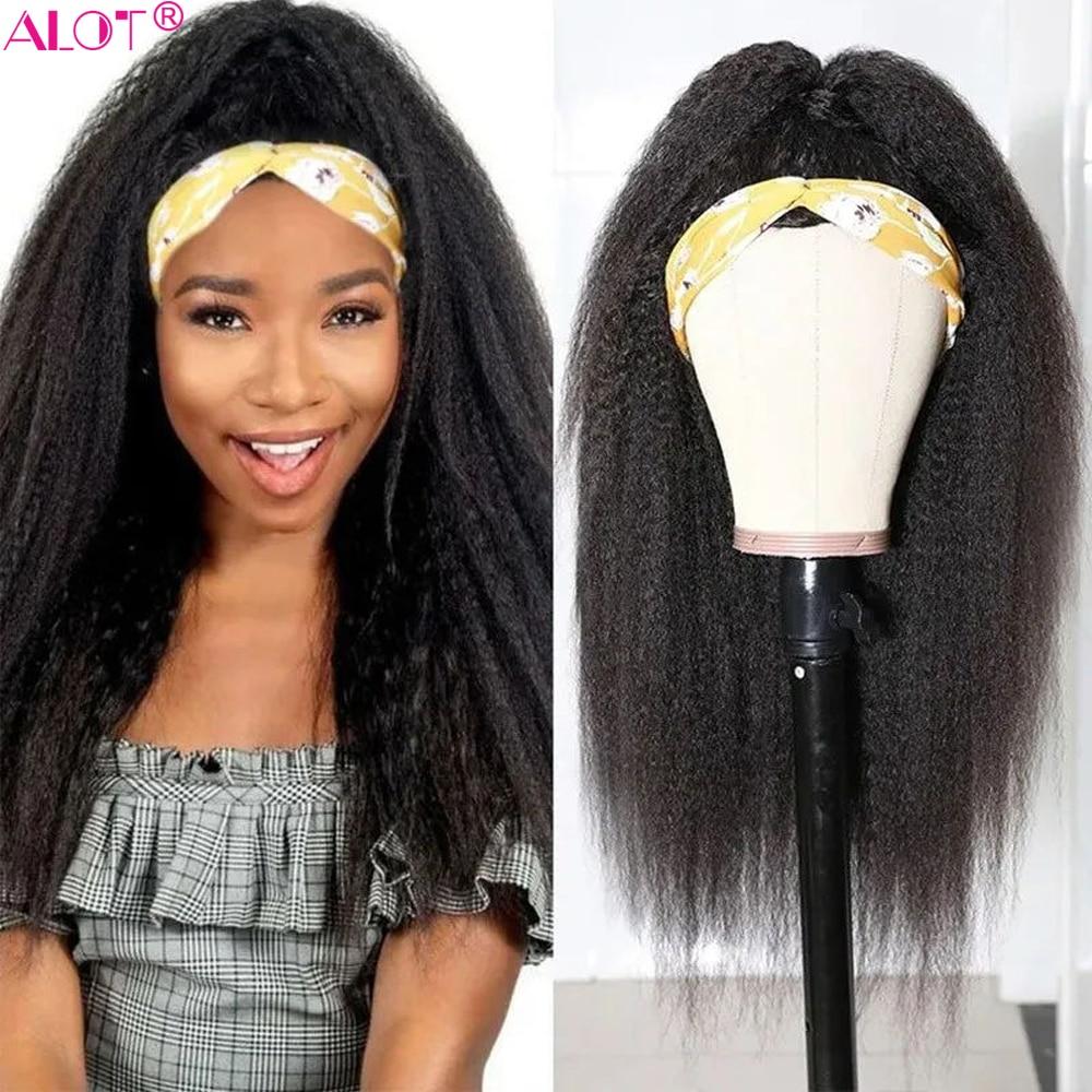 Kinky Straight Headband Wig Human Hair 180% Remy Brazilian Full Machine Made Headband Wigs For Women 10~28 Inch Human Hair Wig