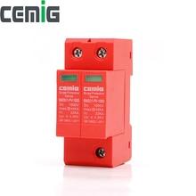 Spd Dc 2P DC1000V/800V/500V SMGU1-PV 2P 40kA Lage Spanning Afleider Bliksem bescherming