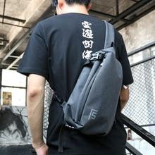 Fashion bag for Men One Shoulder Chest Bag Male Messenger Boys College School Bag for Teenage Travel