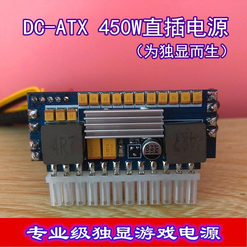 12 فولت وحدة عرض الطاقة المستقلة DC-ATX450W هيكل ITX صغير في خط صامت عالية الطاقة 400 واط في الثانية
