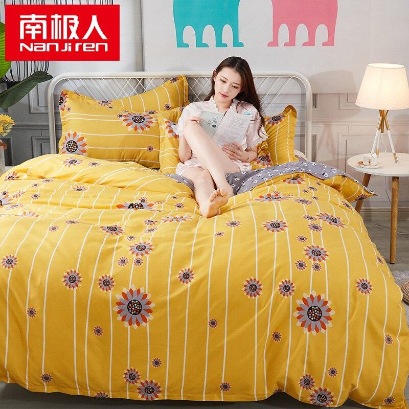 NANJIREN Home منتجات منسوجة Duvetcover & 2 قطعة Piilowcase & 1 ورقة ملونة عادية بيثابل طقم سرير قطني مريح