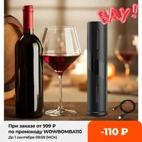 electric wine opener rechargeable automatic corkscrew wine bottle opener with foil cutter usb charging kitchen tool can opener