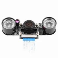 fisheye wide angle camera with fill light raspberry pi 3 2 b wide angle camera with fill lightblack