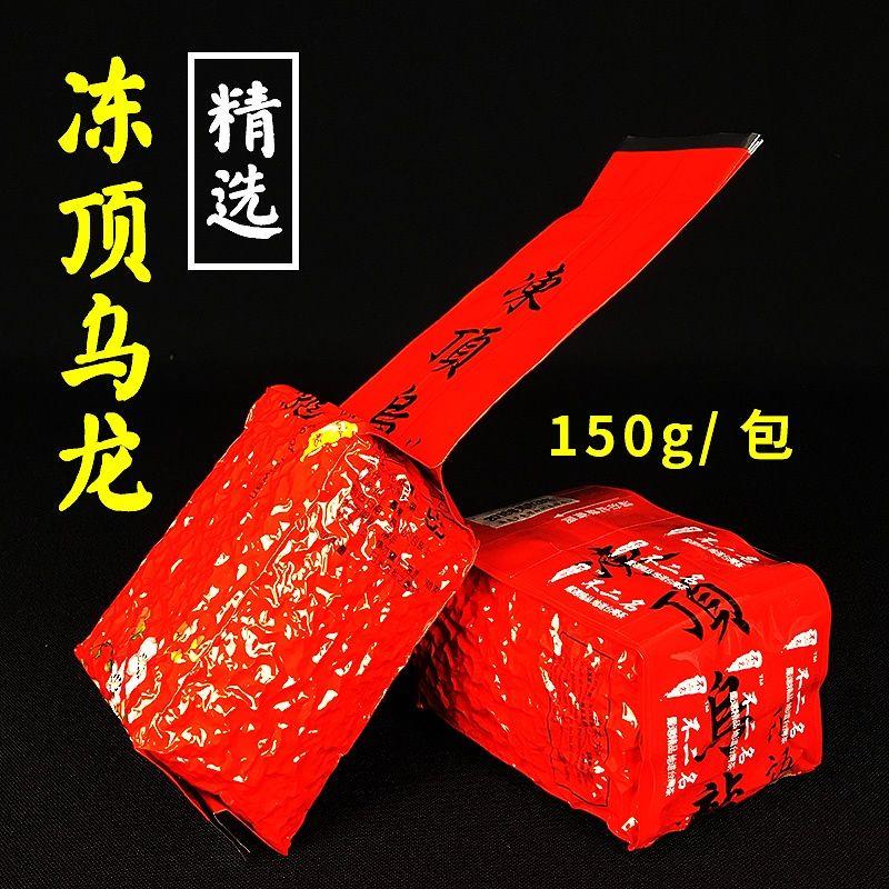 التايوانية الشاي جبال الألب الصيني الاسود الشاي حقيقية المجمدة أعلى الصيني الاسود الشاي