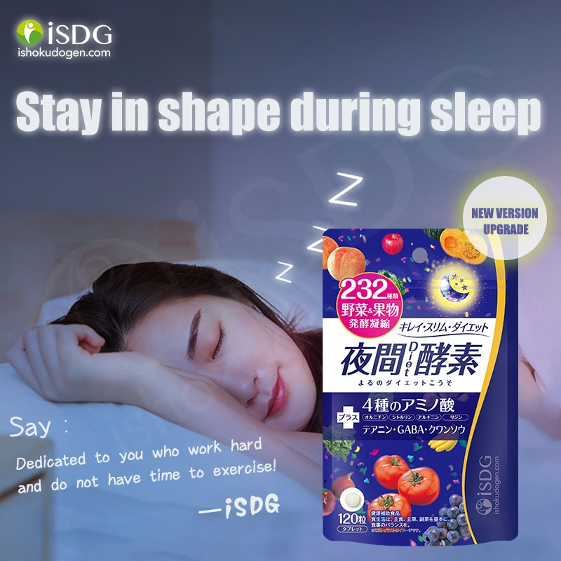 ISDG Weight Loss Night Enzyme Fruit Vegetable Composite Diet Lose Weight Help Sleep Burn Fat Slimming Healthy Supplement
