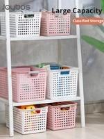 joybos sundries storage basket plastic storage basket bath basket kitchen table organize rectangular snack toy storage box qc2
