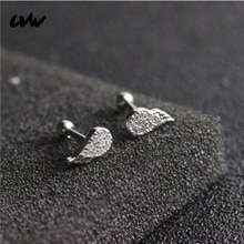 2 pièces belle acier inoxydable cuivre boucles doreilles aile hélice Daith Tragus Piercing corps bijoux femmes accessoires Brincos UVW242