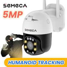 Semeca 5mp Ip Camera Video Surveillance Camera IP Wifi Outdoor Human Detection Auto Tracking WIFI Camera Outdoor PTZ Camera