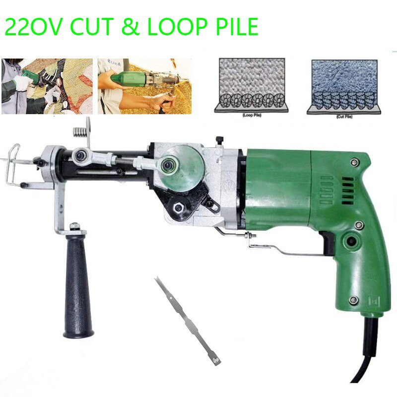 220V Electric Hand Tufting Gun Portable Carpet Weaving Rug Machines  Can do both Cut Pile and Loop Pile EU Plug Drop shipping