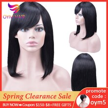 Peruca de cabelo curto para mulheres negras, peruca com cabelo humano para mulheres negras