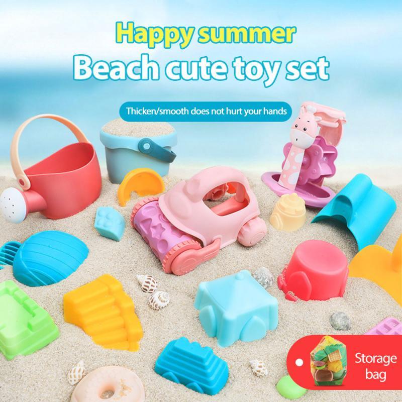 Juego de playa para niños de 7/13/18/25 Uds., Conjunto de reloj de arena, juego de agua de verano para bebés con arena, juguetes para playa, pala, juguetes para buggy de playa