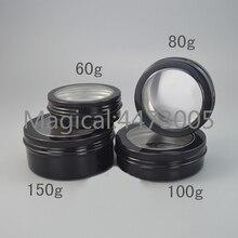 60/80/100/150g ml refillable 빈 라운드 알루미늄 깡통 병 창 뚜껑, 채광창 블랙 크림 상자 차 알루미늄 항아리