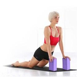 Pilates eva bloco de yoga tijolo esportes exercício ginásio espuma exercício alongamento ajuda corpo moldar yoga almofada almofada almofada saúde