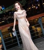 new banquet noble temperament high end long fairy dress aura queen