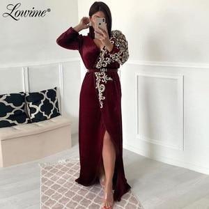 Burgundy Moroccan Kaftan Formal Dress Embroidery Beaded Full Sleeves Muslim Evening Dresses Arabic Middle East Women Party Dress