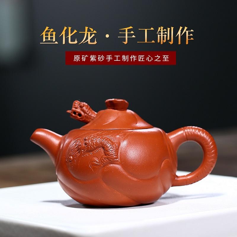 Yixing original mine rot schlamm lila ton teekanne handgemachte stücke von fisch Hualong teekanne Kung Fu tee-set tee topf
