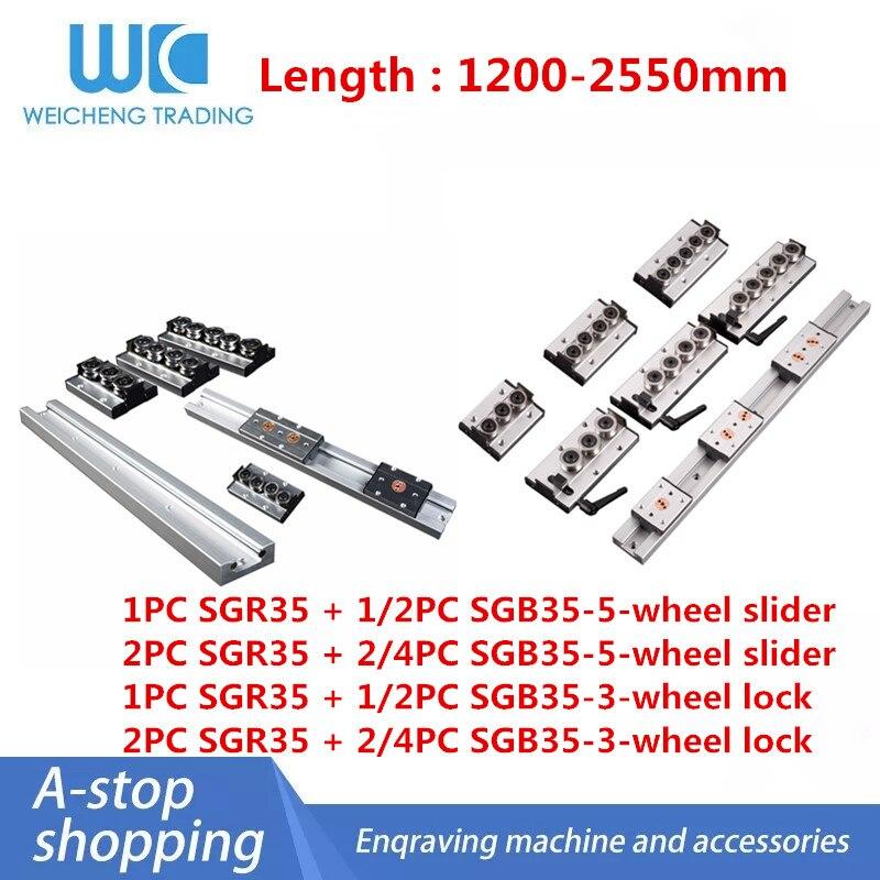 1/2 قطعة المدمج في ثنائي المحور الأساسية دليل خطي SGR35 ، + 1/2/4 قطعة SGB35-5Wheel Slider-3Wheel قفل ، وطول 1200-2550 مللي متر