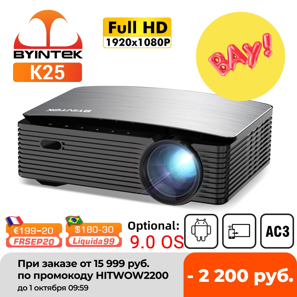 Review BYINTEK K25 Full HD 4K 1920x1080P LCD Smart Android 9.0 Wifi LED Video Cinema Projector 1080P Proyector Beamer for Smartphone