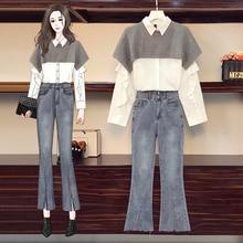 2021 Autumn New Large Size Women's Fashion Shawl All-Matching Shirt Slimming Jeans Three-Piece Set