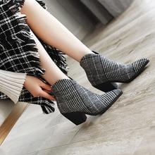 Kadın yarım çizmeler artı boyutu 22-28cm kışlık botlar kadın mikrofiber jakarlı kabartmalı taş desen balıksırtı ayakkabı kadın