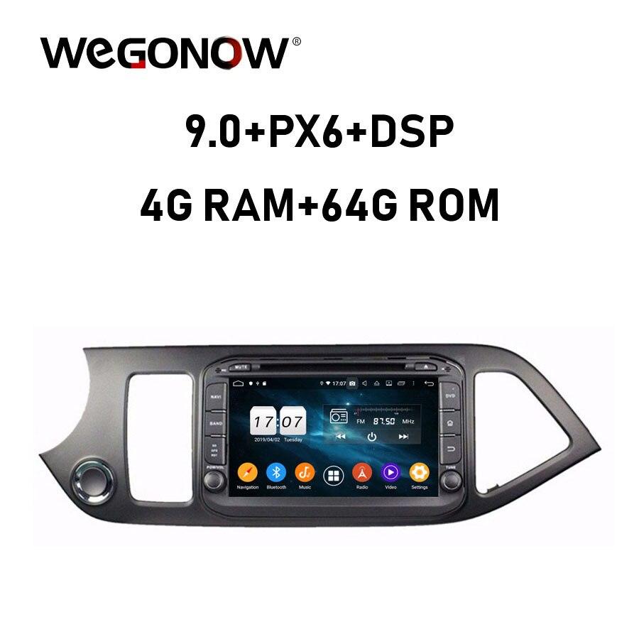 PX6 Android 9,0 para kia Morning Picanto 2011-2016 Octa Core 64GB ROM Bluetooth5.0 TDA7851 Wifi mapa GPS reproductor de DVD de coche Radio RDS