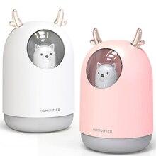 Mini USB Humidifier 300ml 5V Ultrasonic Air Humidifier 300ml Cute Pet Air Oil Aroma Diffuser 7 Colors LED Lamp Humidification