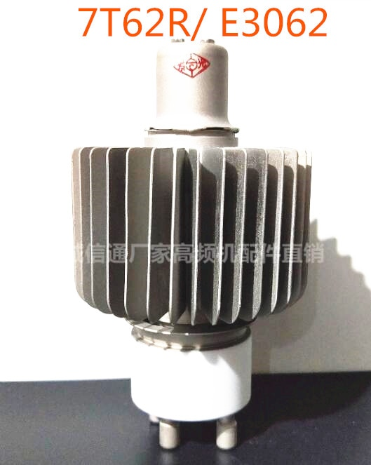 Tubo de elétron 7t62r e3062 4kw 4000w feito em china