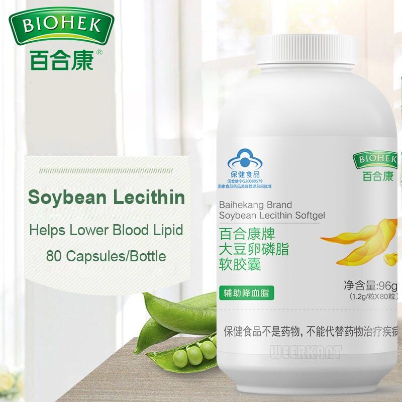 Phosphatidylcholine Best Liquid Soybean Lecithin Softgel Supplement Softgels Lower Blood Fat
