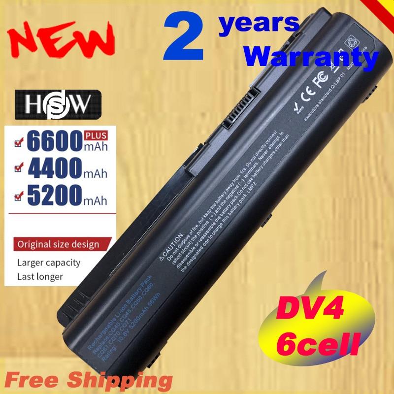 6 celdas batería de ordenador portátil para HP pabellón DV4 DV5 DV6 DV6T G50 G61 Compaq Presario CQ40 CQ41 CQ45 CQ50 CQ60 CQ61 CQ70 envío rápido