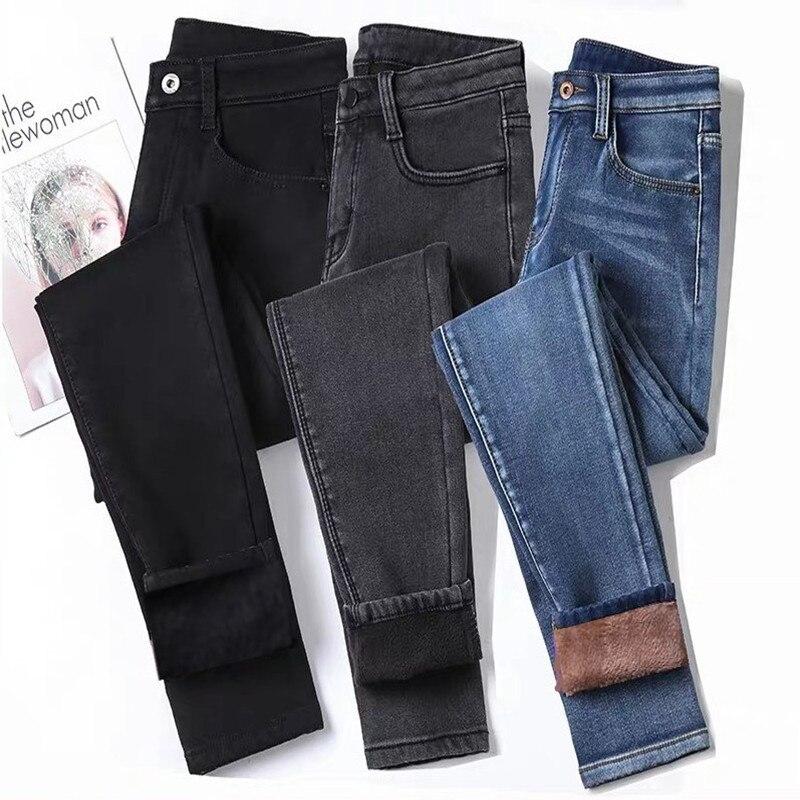Женские утепленные джинсы с высокой талией, эластичные утепленные штаны из девяти частей, на зиму и лето