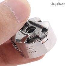 Dophee 1 Uds Máquina De Coser Industrial caja de bobina de acero prensatelas para máquina computarizada bobina lanzadera para máquinas de coser Lockstitch BROTHER