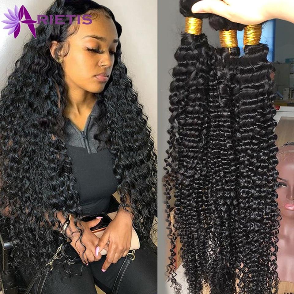 Human Hair Bundles Long Hair 32 34 36 38 40 Inches Brazilian Kinky Curly Hair 100% Human Hair Top Quality 1/3/4 Hair Bundles