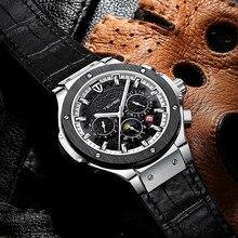 Luxury Brand Classic Design Men Self-wind Waterproof Watches Automatic Mechanical Leather Male Lumin