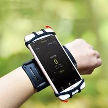 Универсальная спортивная повязка на руку, держатель для сотового телефона, для бега, тренажерного зала, поворот на 180 °, для мобильных телефонов 4 7,9 дюйма
