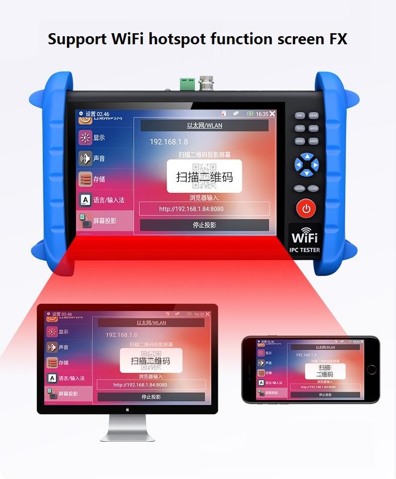 7 Inch IPS 4K 8MP IP/CVBS Analog /TVI/ CVI /AHD Signal CCTV  Tester Wifi PTZ ONVIF POE Security Monitor Professional Test Tool enlarge