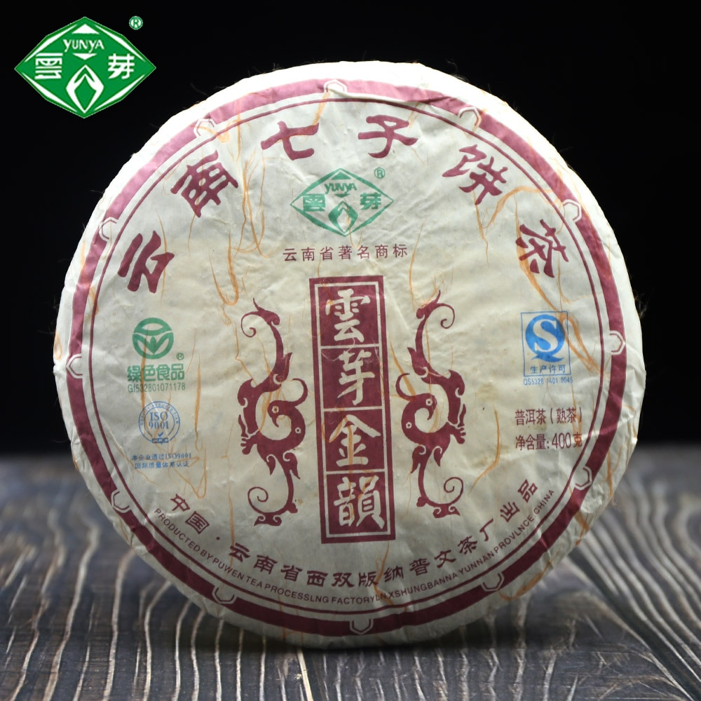 Puwen 2013 ناضجة بولي ''إيه الشاي الصيني