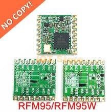 RFM95 RFM95W 868 915 RFM95W 868S2 LORA SX1276 беспроводной модуль приемопередатчика