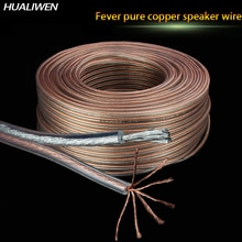 DIY HIFI audio cable oxygen-free pure copper speaker cable for Car Audio Home Theater Speaker Wire S