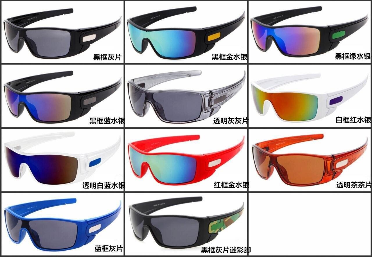 Солнцезащитные очки, спортивные солнцезащитные очки, солнцезащитные очки для велоспорта на открытом воздухе, сочетающиеся солнцезащитные ...