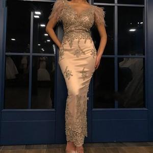 Evening Prom Celebrity Dresses 2020 Woman's Party Night Cocktail Long Mermaid Dresses Plus Size Dubai Arabic Formal Dress