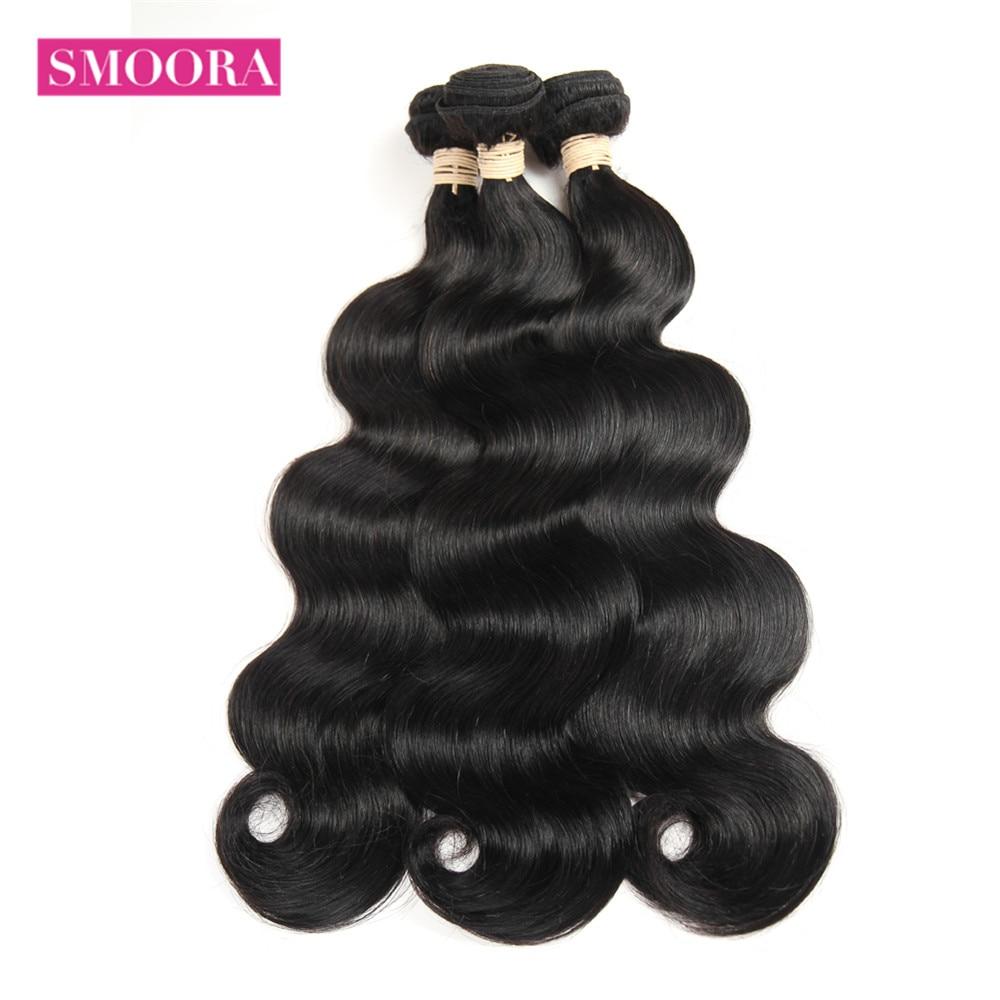 SMOORA Peruvian Body Wave Bundles 100% Remy Human Hair Extensions Weaving 100Grams/Pcs Natural Color