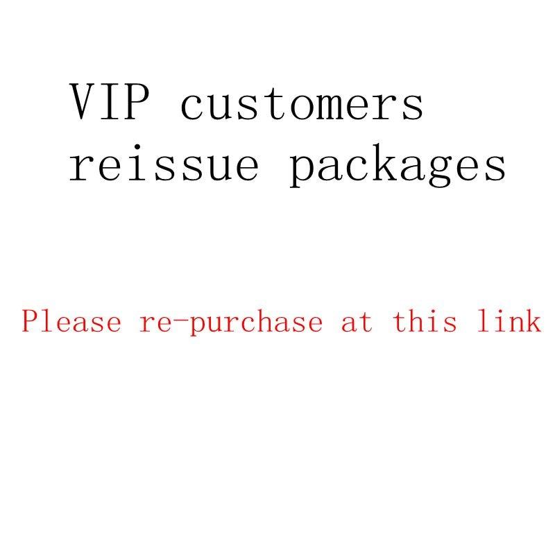 VIP customers reissue packages