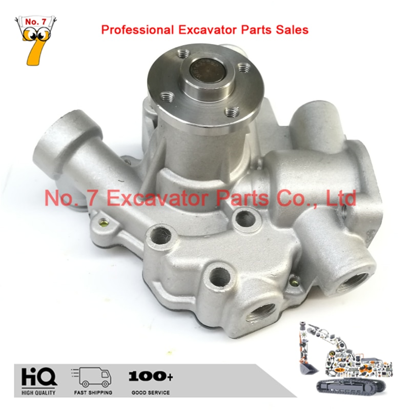 119660-42004/119660-42009 water pump for Yanmar 3TNE68 3TNA68 3TNA70 3TNA74 YM486 4TNV86 engine water pump enlarge